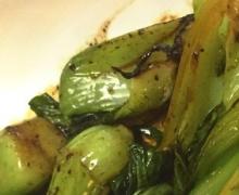 Vegetable Bok Choy